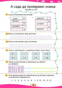 MATEMATIKA 1b_Page_055