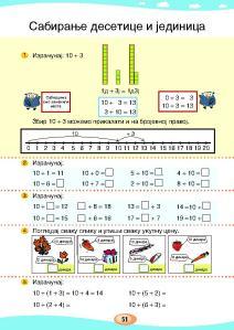 MATEMATIKA 1b_Page_056
