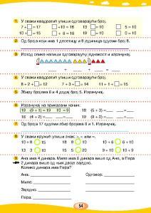 MATEMATIKA 1b_Page_059