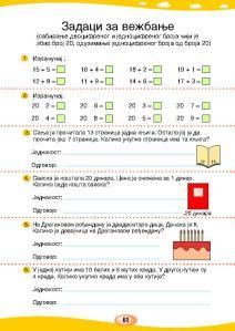 MATEMATIKA 1b_Page_066