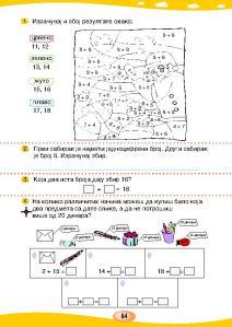 MATEMATIKA 1b_Page_069