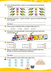 MATEMATIKA 1b_Page_070