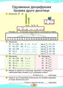 MATEMATIKA 1b_Page_078