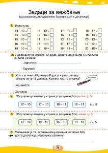MATEMATIKA 1b_Page_079