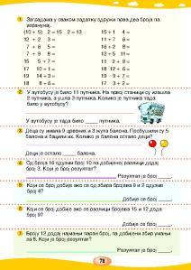 MATEMATIKA 1b_Page_083