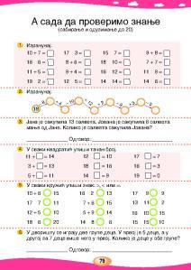 MATEMATIKA 1b_Page_084