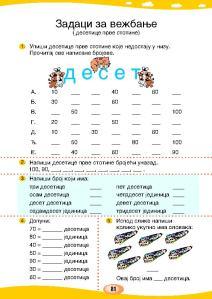 MATEMATIKA 1b_Page_086
