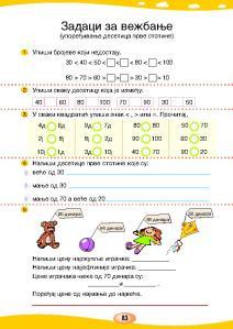 MATEMATIKA 1b_Page_088