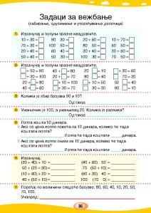 MATEMATIKA 1b_Page_091
