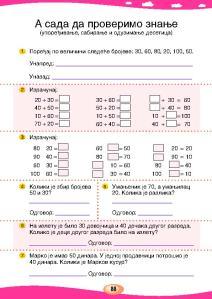 MATEMATIKA 1b_Page_093