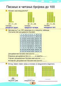 MATEMATIKA 1b_Page_094