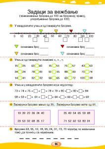 MATEMATIKA 1b_Page_101