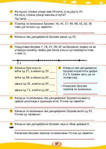 MATEMATIKA 1b_Page_102