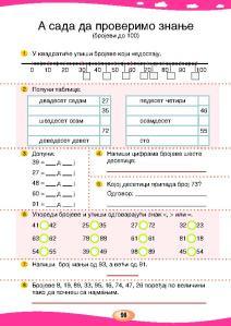MATEMATIKA 1b_Page_103