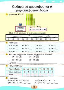 MATEMATIKA 1b_Page_104