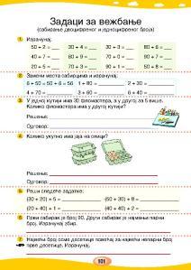 MATEMATIKA 1b_Page_106