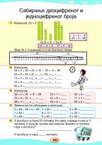 MATEMATIKA 1b_Page_108
