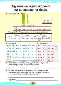 MATEMATIKA 1b_Page_109