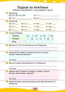 MATEMATIKA 1b_Page_110