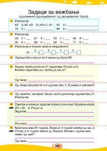 MATEMATIKA 1b_Page_111