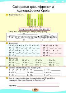 MATEMATIKA 1b_Page_112