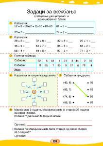 MATEMATIKA 1b_Page_113