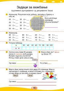 MATEMATIKA 1b_Page_115