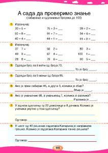 MATEMATIKA 1b_Page_116