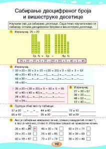 MATEMATIKA 1b_Page_117