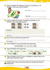 MATEMATIKA 1b_Page_120