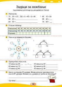 MATEMATIKA 1b_Page_121