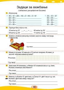 MATEMATIKA 1b_Page_125