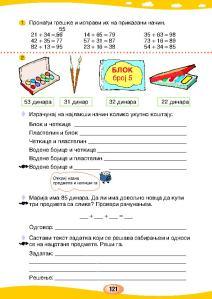 MATEMATIKA 1b_Page_126