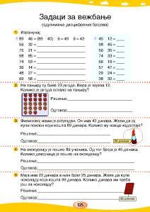 MATEMATIKA 1b_Page_130